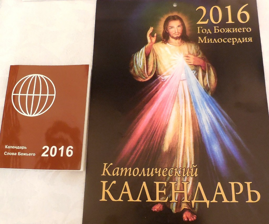 календари (2)